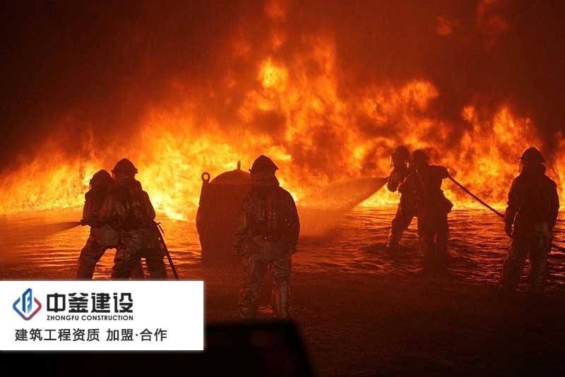 运城消防分公司加盟流程_消防分公司加盟