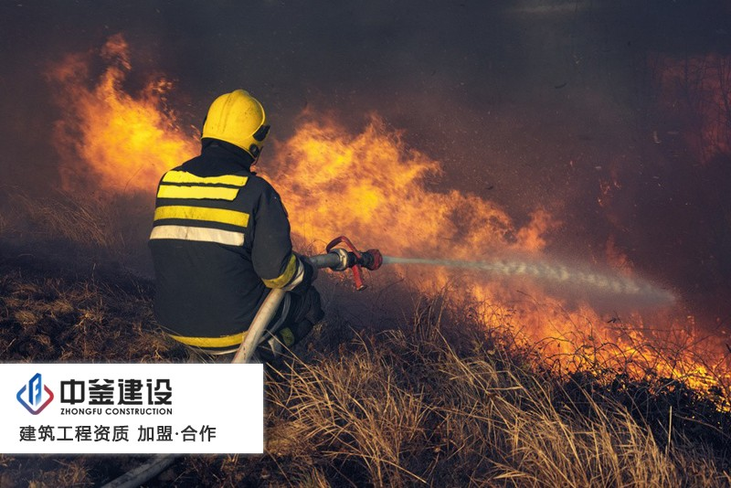 嘉峪关成立消防分公司_如何加盟消防分公司