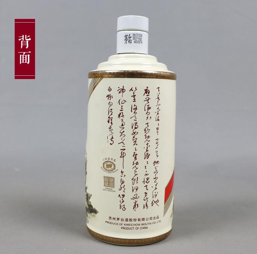 衡水(00年茅台酒回收什么价钱)