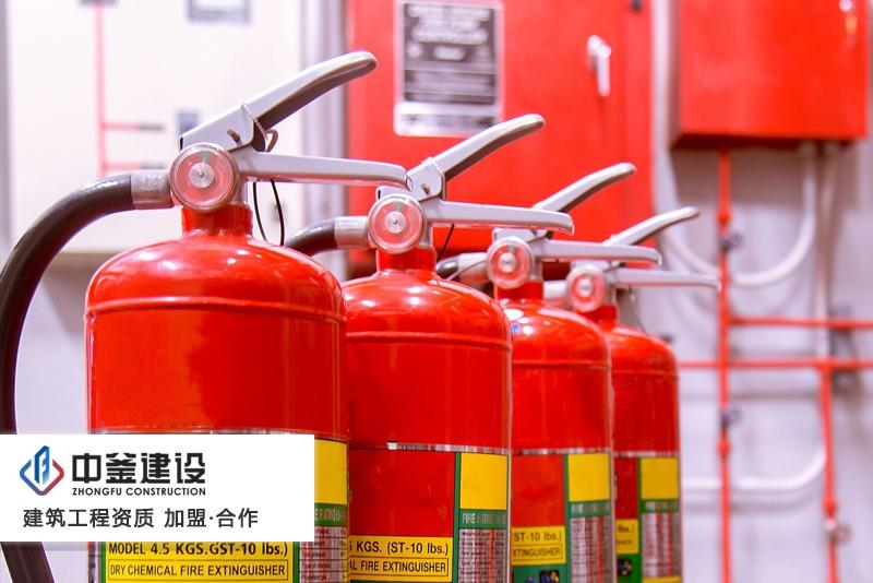 玉溪消防合作加盟费多少钱_加盟消防分公司