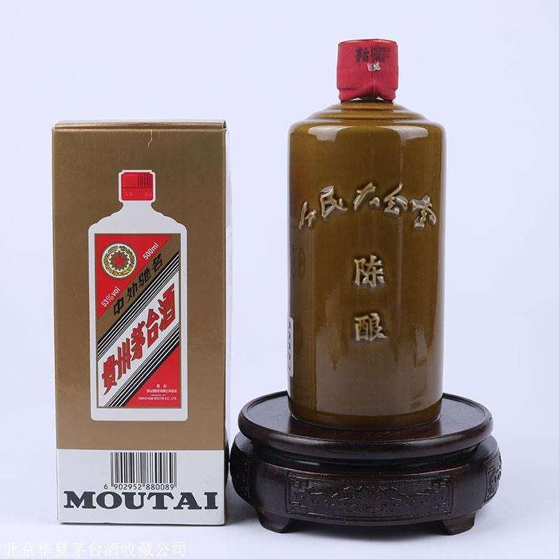 邹县回收定制茅台酒高价回收-价高同行