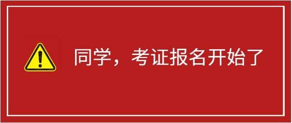 滁州市光电仪器操作师证培训知道中心安排怎么报考