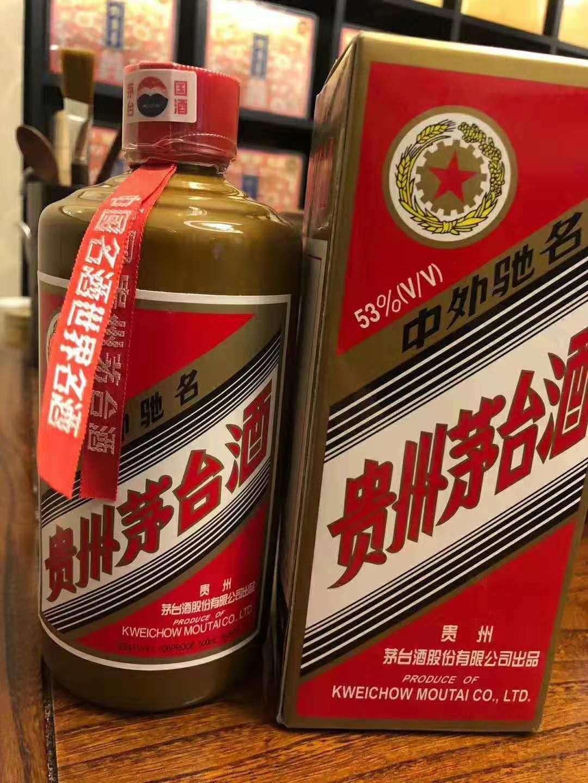 {正规}水立方纪念茅台酒回收值多少钱瓶