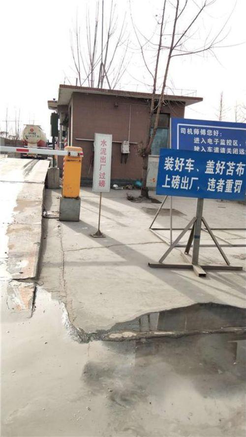 龙湾无人值守称重 系统多少钱