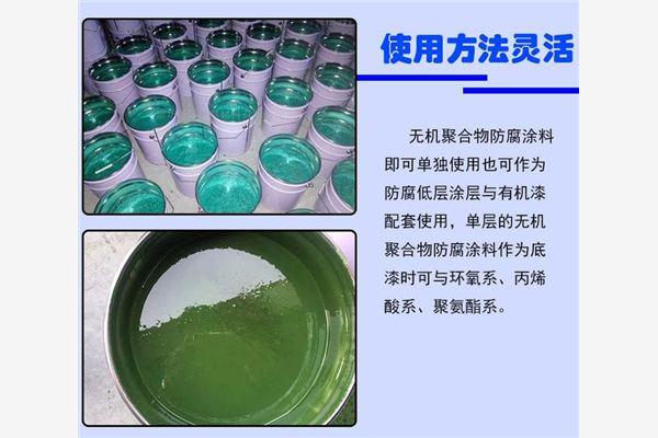 济宁彩钢板水性翻新胶施工流程