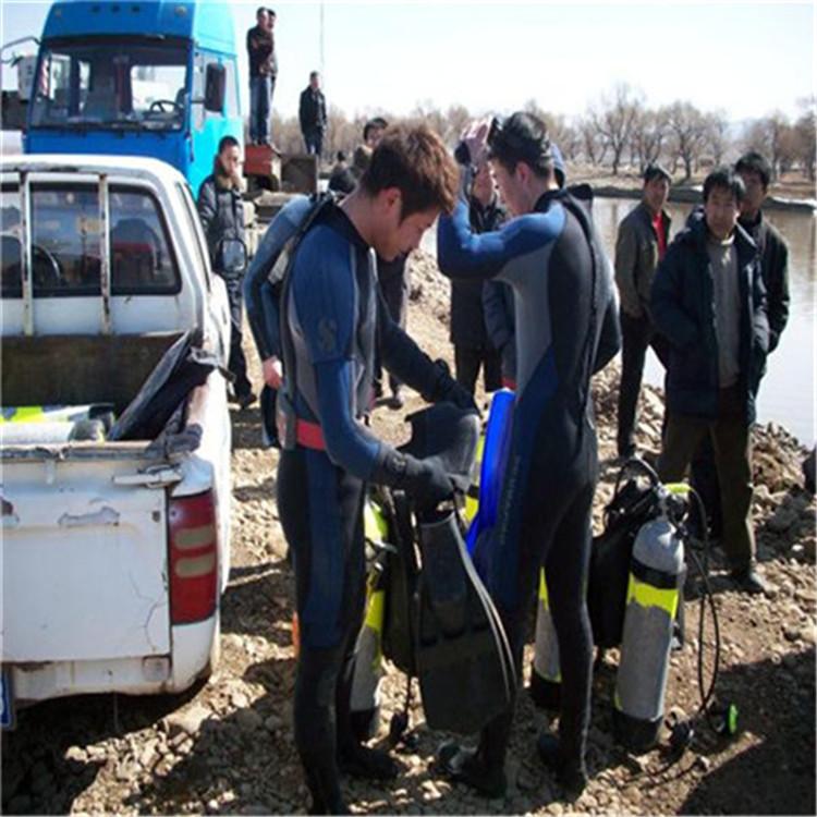满洲里市蛙人打捞队---当地潜水单位