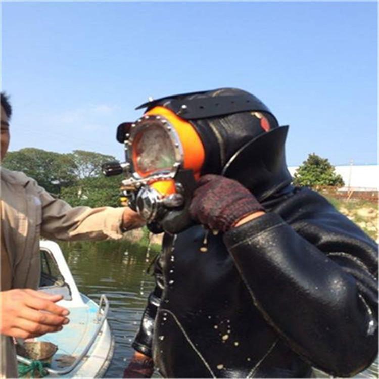 天长市水下服务公司-专业水下作业施工队伍
