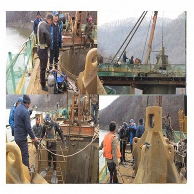 辽宁省水下拆除打捞公司---潜水员精英团队