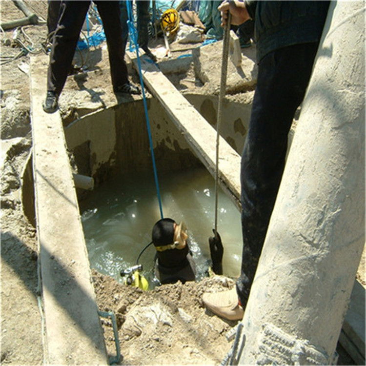 柳州市水下安装公司-当地打捞队伍