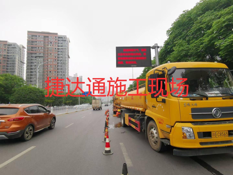 优惠-衢州市开化县管道疏通怎么样【捷达通】