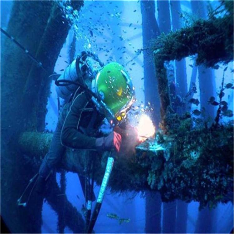 阳江市蛙人打捞队-及时救援队