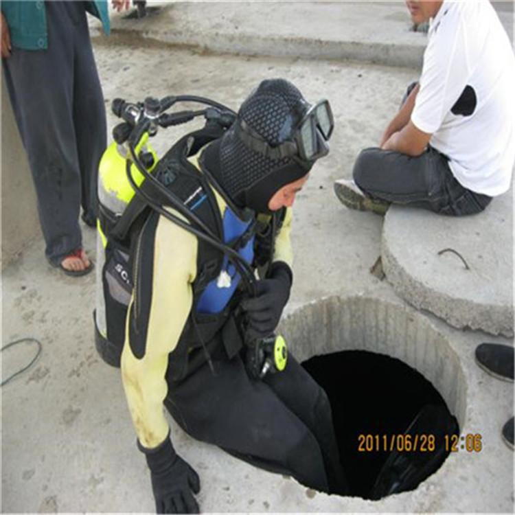 广元市水下探摸检测公司---水下检查施工队