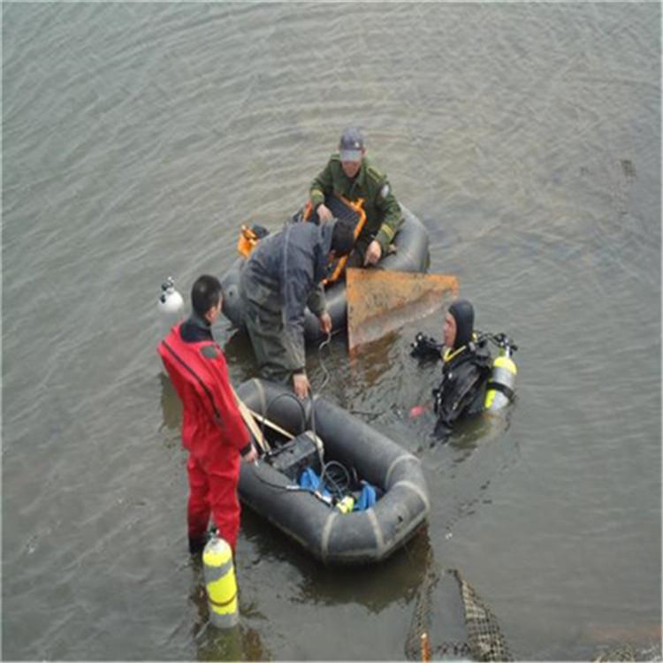 太仓市水下拆除公司 - 实力派救援队伍