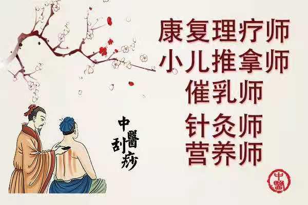忻州岢岚口腔师证书查询