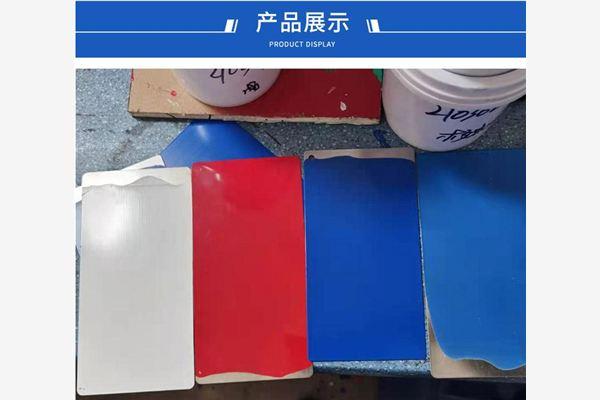 衡水彩钢水性工业漆厂家批发价格