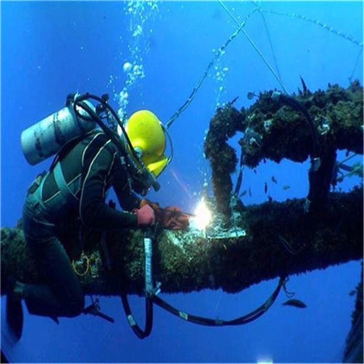 热搜:四川省雅安市(专业打捞队联电话-水下安装-潜水打捞)专业水下打捞公司