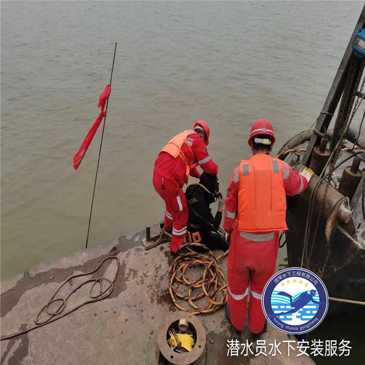 岳阳市潜水员打捞公司-本地全市实力打捞队伍