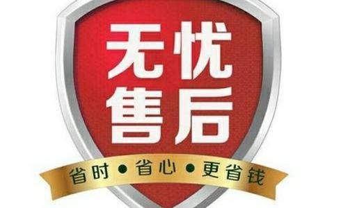 郑州创维电视售后热线电话全市400服务中心