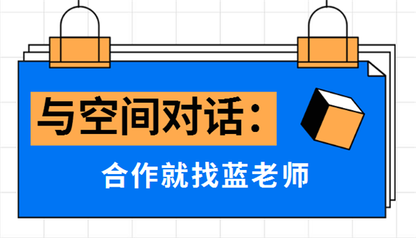 舟山市考木工证提升自我效率的5点知识快捷方便赶紧体验来电咨询