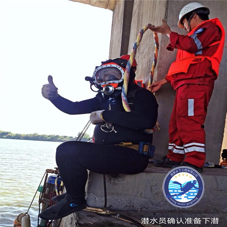 温州市蛙人打捞队-本地全市实力打捞救援队