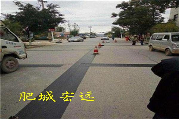 横栏抗裂贴施工路面沥青抗裂贴认准,@山东宏远!!