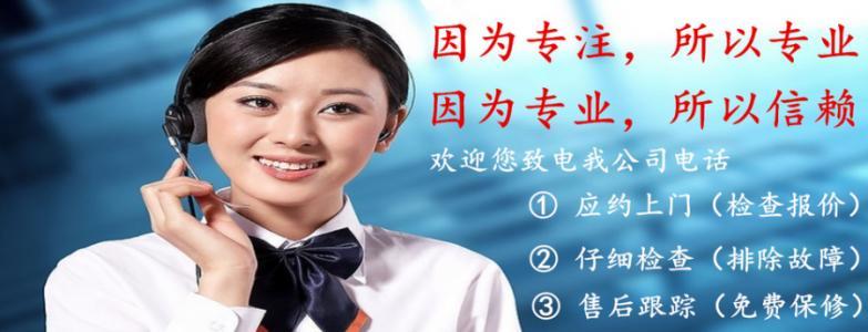 中原区三菱维修电话(全国/各网点)24小时客服热线