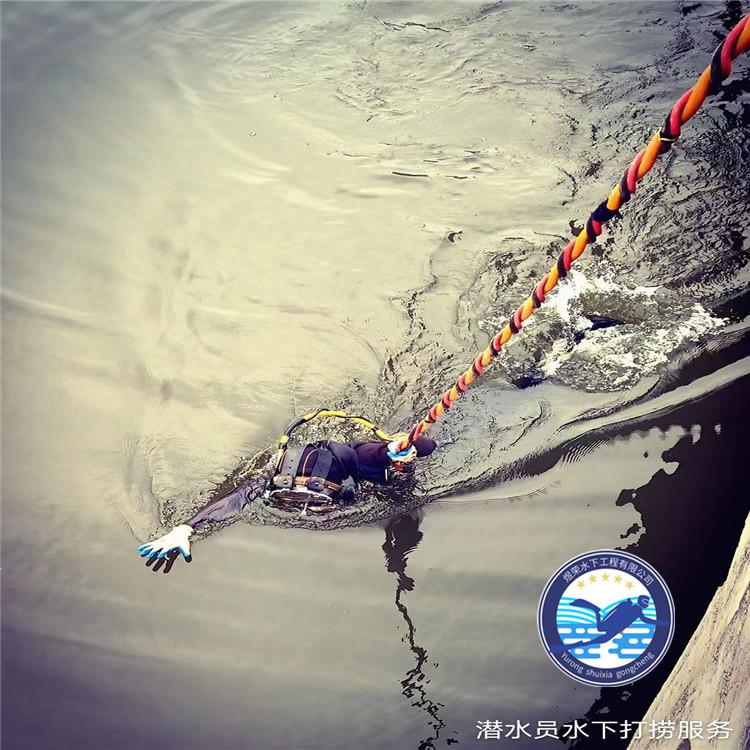 台山市潜水员打捞队-当地水下搜救队伍