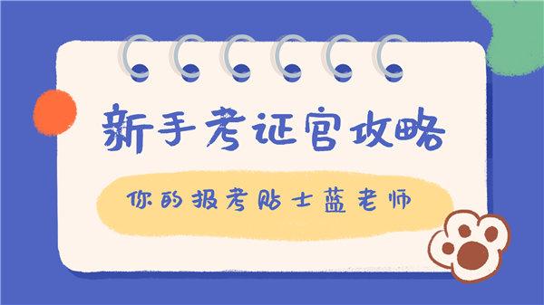 荆州市如何快速报名考取清洁管理师证以及报名考取条件中级报考需要什么条件