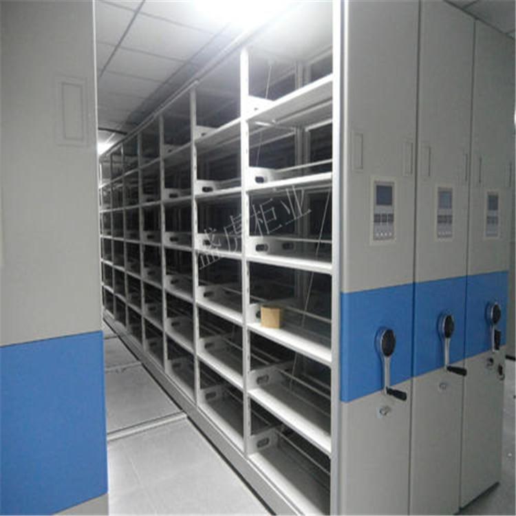 七台河市档案柜密集架厂家直销