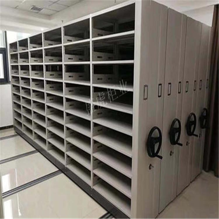 双鸭山市智能档案密集柜厂家直销