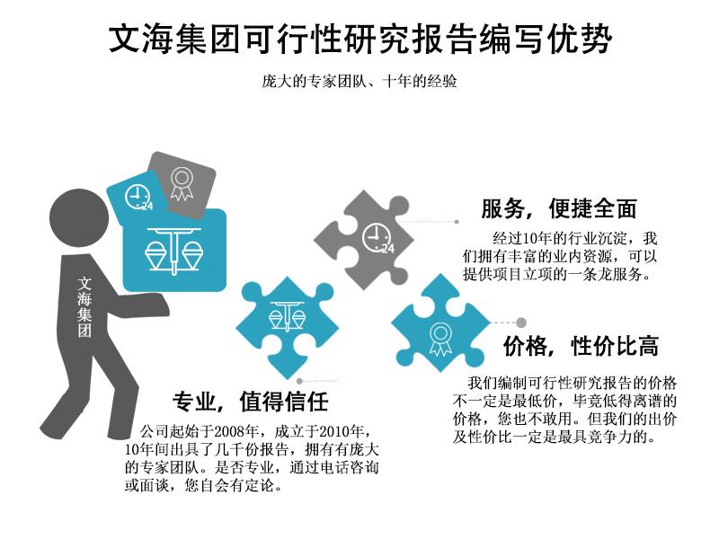 淮南代做供应标书代写工程投标文件
