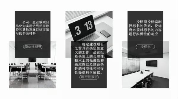 宜春宜丰代写可行性研究报告千元起做