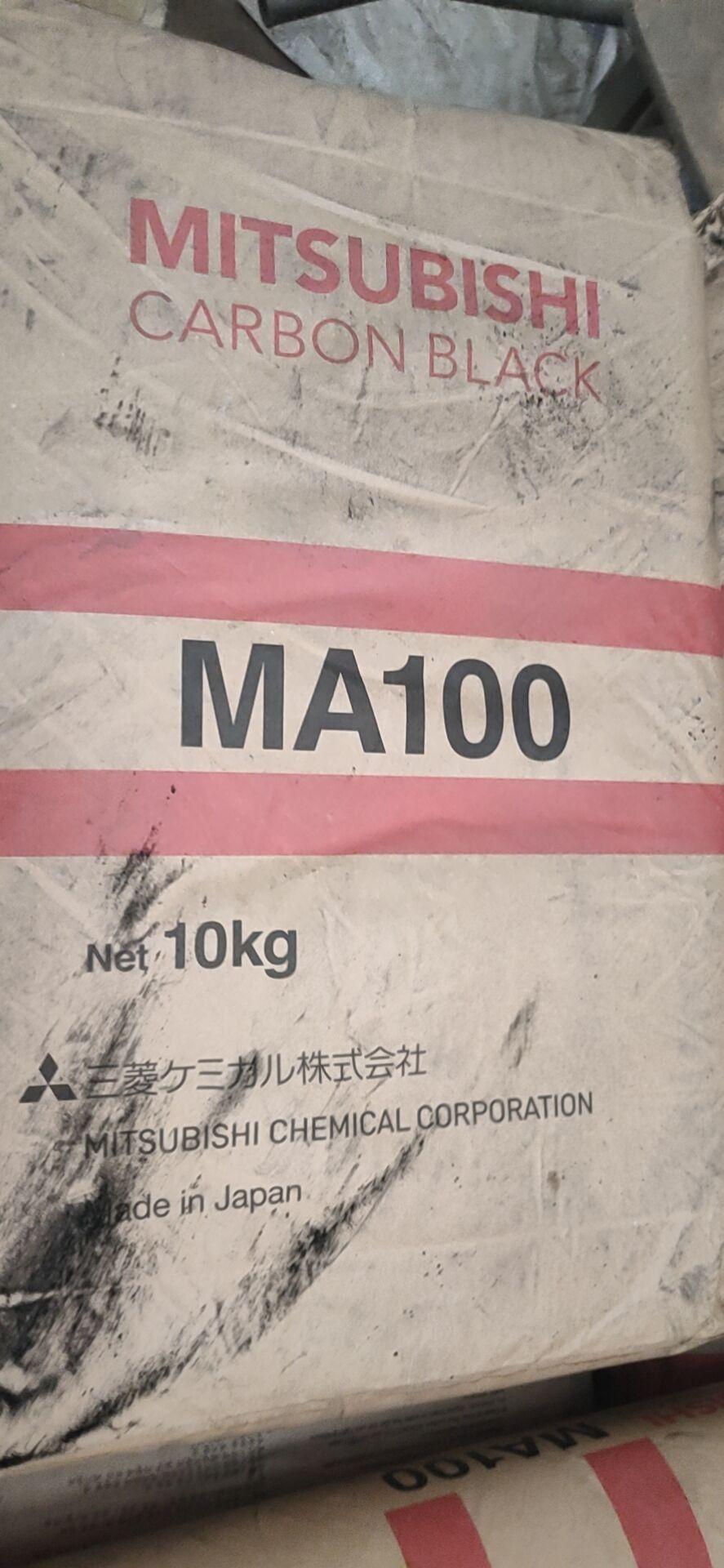安顺市丙烯酸树脂-高价回收-长期合作
