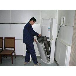 上海三星空调24小时服务电话