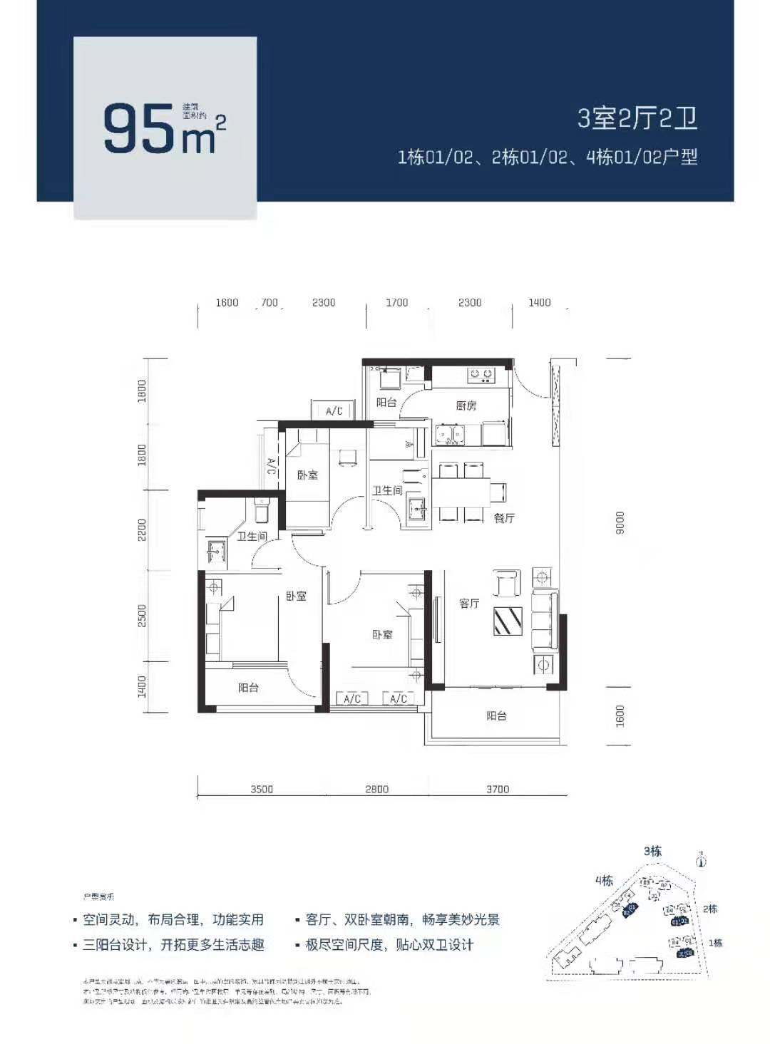 深圳宝安小产权房证价格