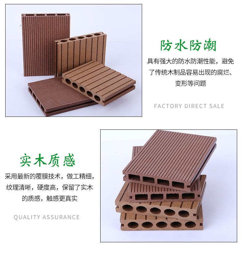 宿州市塑木地板代理