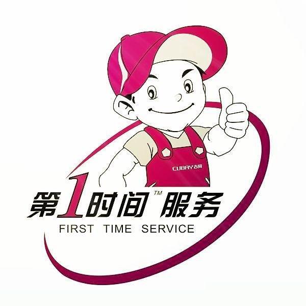 武汉永发保险柜维修电话中心-快速上门维修