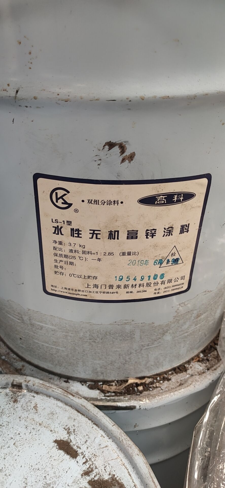 贵阳市醇酸树脂-诚信回收-长期回收