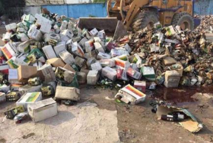 惠州市缺陷产品销毁提供证明信誉至上