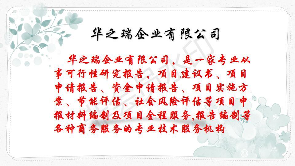 2021永春县做标书投标书代写工程标书-标书制作