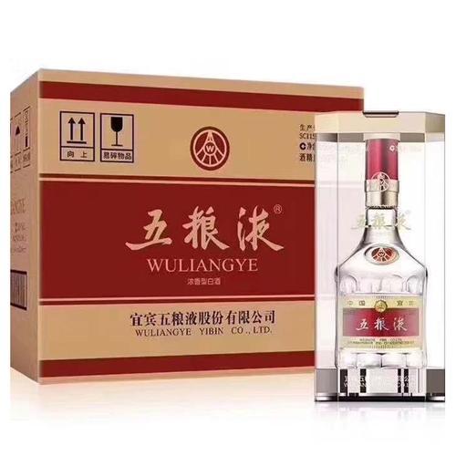 新乡凤泉回收90年代茅台酒五粮液实力回收随呼随到