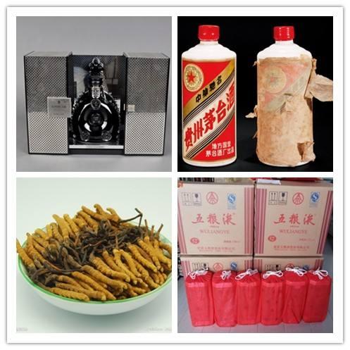 郑州回收茅台酒优选商家回收冬虫夏草