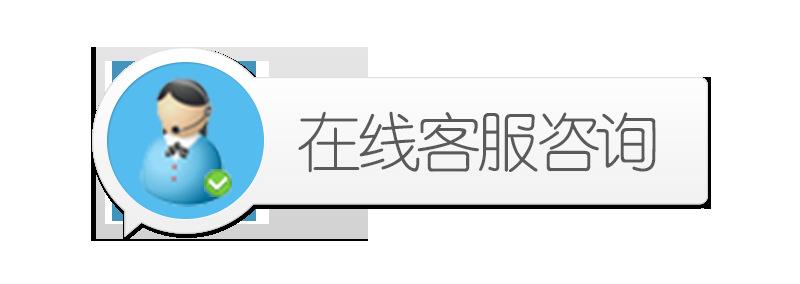 天津飞歌空调售后服务电话-全国统一热线400受理客服中心