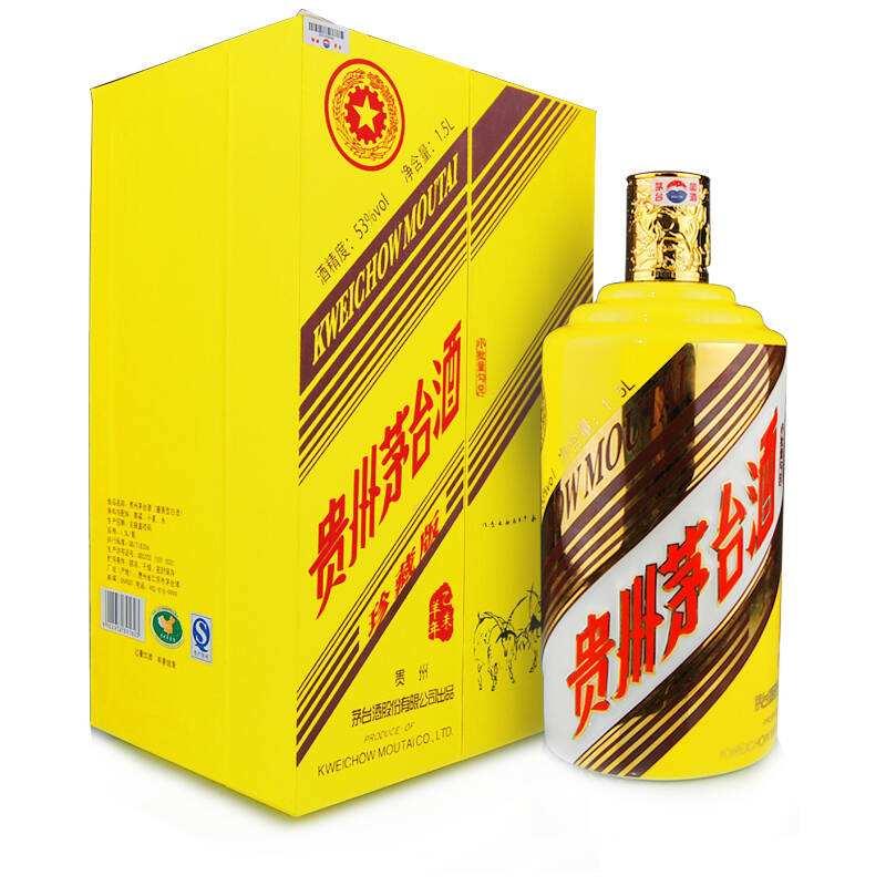 《当下》郑州市金水区回收73年茅台酒价格浮动