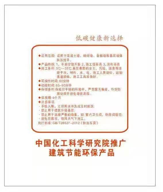 河南省鹤壁市玻化微珠多少钱