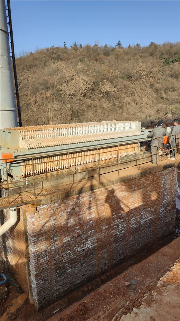 周口石材废水处理设备联系电话