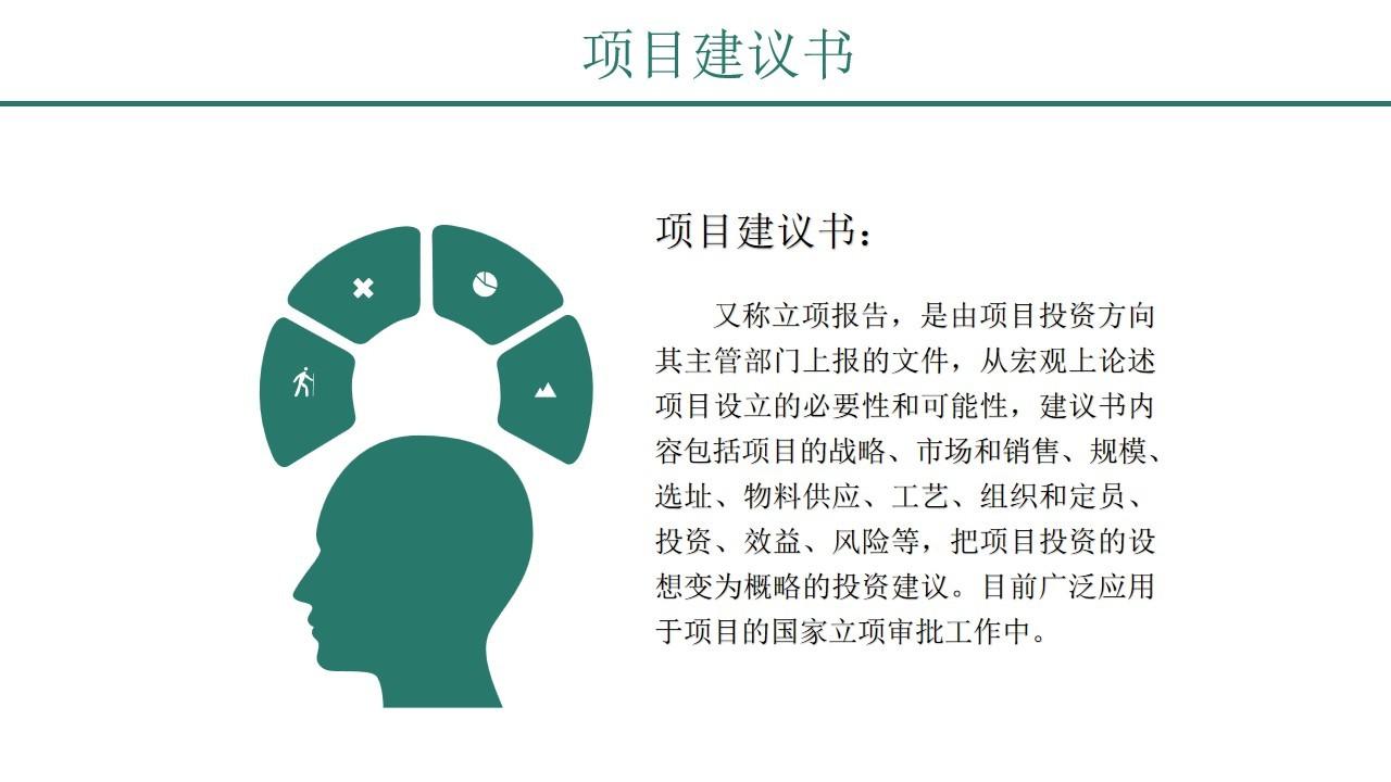 2021大关县代写项目立项申请报告/报告千元起做