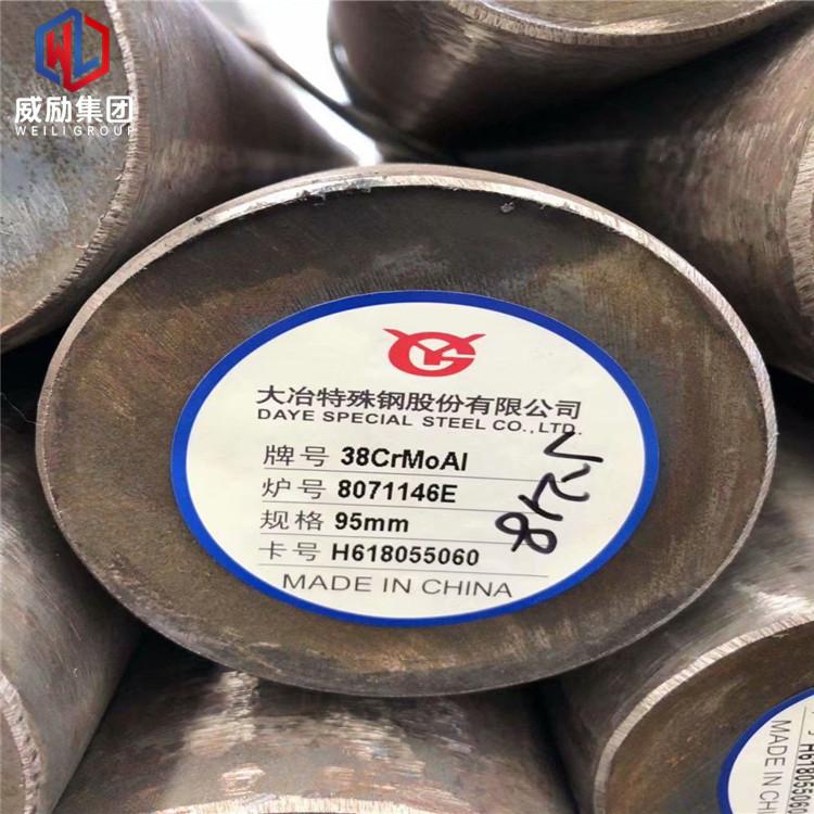 汉源CPM1V高速钢锻件 锻圆法兰