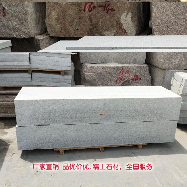 汉中市-花岗岩芝麻灰-花岗岩芝麻灰盲道-产地厂家