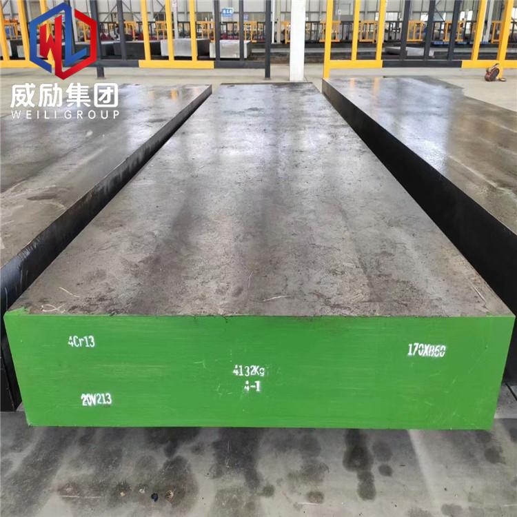 萝北CPM3V高速钢焊丝标准